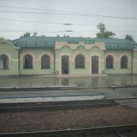 Станция Уяр, Уяр