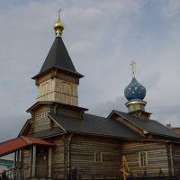 Хатанга. Самый северный православный храм в России. (The Nothernmost Orthodox Church in Russia.), Хатанга