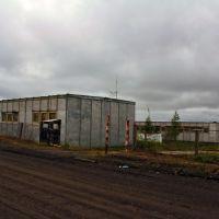 Вид на КПП воинская часть Хатанга, Хатанга