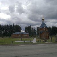 Церковь, Шалинское