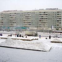 Магазин Солнышко, Сосновоборск