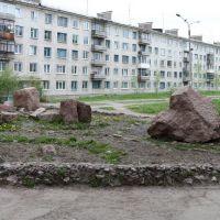 Древние камни Сосновоборска, Сосновоборск