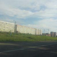 casa Valerio, Сосновоборск