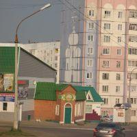 Kodinsk, Кодинск