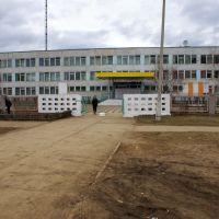 Школа №3, Кодинск