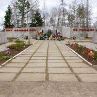 Мемориал, Кодинск