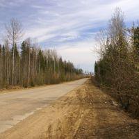 северный вьезд, Кодинск