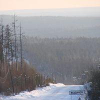 С севера, Кодинск