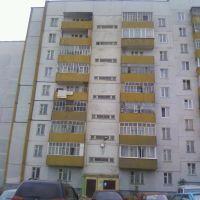г. Кодинск пр. Ленинского Комсомола 22, Кодинск