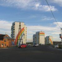 Радуга, Кодинск