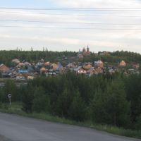 Поселок, Кодинск