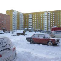 Кодинск, Кодинск