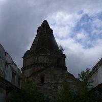 Башня, Далматово