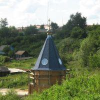 Купель (05.08.2007), Далматово