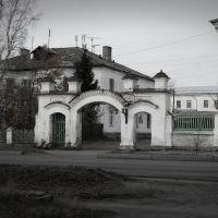 merchant House, Далматово