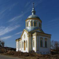 Церковь Покрова Пресвятой Богородицы Каргаполье, Каргаполье