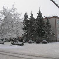 Администрация района, Катайск