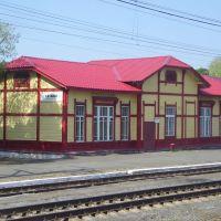 ЖД станция г.Катайск, Катайск