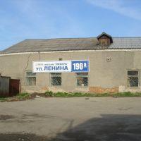 Катайск, очень большая адресная табличка., Катайск