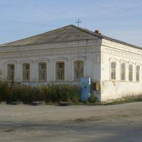 Катайск, юридическая контора., Катайск