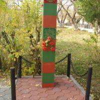 Памятник катайским пограничникам., Катайск