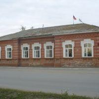 Катайская районная дума., Катайск