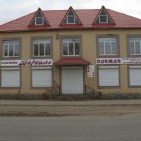"""Катайск, магазин """"Версаль""""., Катайск"""