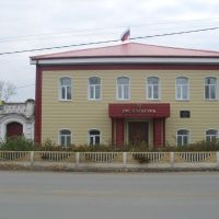 Прокуратура Катайского района., Катайск