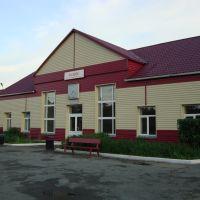 Катайск, железнодорожная станция, Катайск