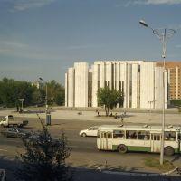2003  Курган. Областная филармония / Kurgan. Regional Philharmonic, Курган
