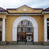 Ворота (Гор. сад), Курган