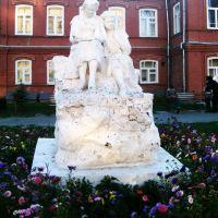 Памятник книге, Курган
