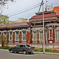 Дом К.М. Дунаева, Курган