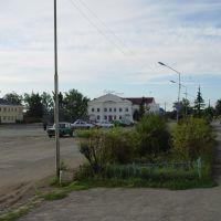 Кинотеатр Сибирь в Куртамыше, Куртамыш