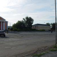 КРДК (Куртамышский районный дом культуры), Куртамыш