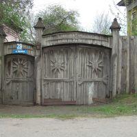 Wooden gates, Куртамыш