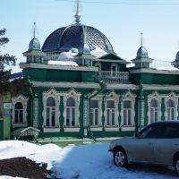 Куртамышский краеведческий музей им. Н. Д. Томина, Куртамыш