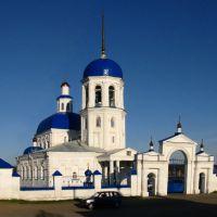 церковь Петра и Павла, Куртамыш
