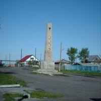 Обелиск (Obelisk), Макушино