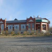Сбербанк (Office of Sberdank), Макушино