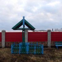 Колодец (Well), Макушино
