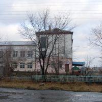 Школа (School), Макушино