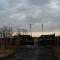 Водозабор, Макушино