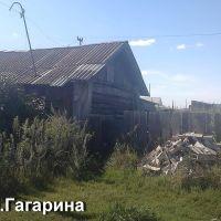 здесь живёт ВОfКА и ДОЛГаниха, Мокроусово