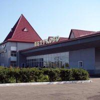 Vokzal v Petuhovo, Петухово
