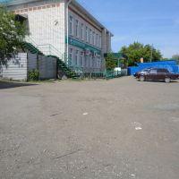 Банк, Сафакулево