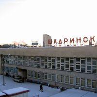 Вокзал Шадринск. Автобусный., Шадринск
