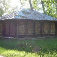 Домик в городском саду (27.06.2007), Шадринск
