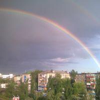 Радуга, Шадринск
