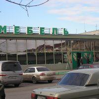 Шадринск.Октябрь 2012., Шадринск